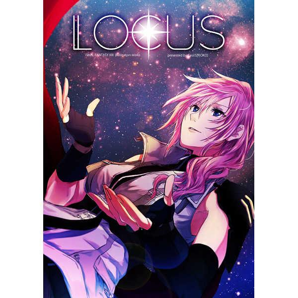 LOCUS [CassiS(りおこ)] ファイナルファンタジー