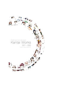 Kantai Works