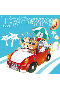 Toy Frappe