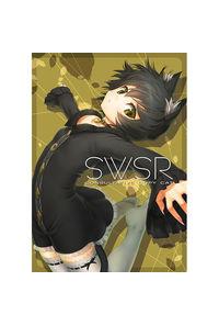 SWSR Consultative Copy Cat
