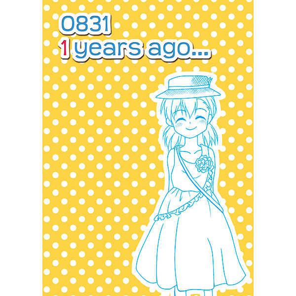 0831 1 years ago...
