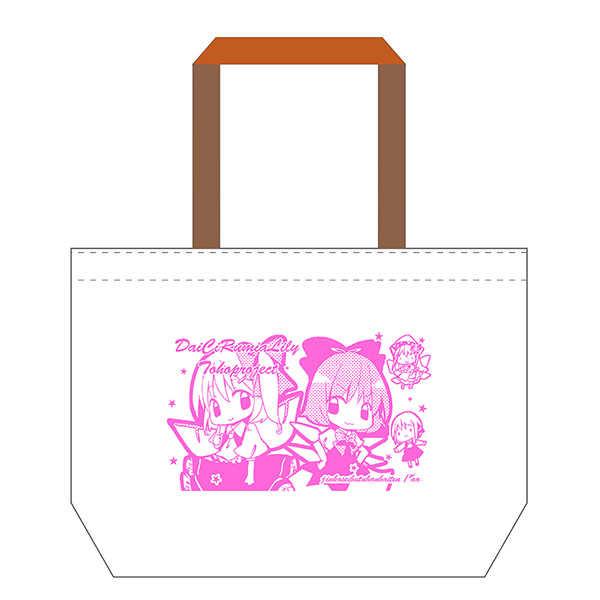 だいちるーみありりー不織布PPバッグ(2016夏コミ) [人工生物販売店(アオ)] 東方Project