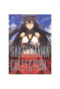 sakiyamama collection vol.2