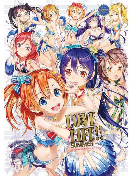 Love Life Summer [音樂盒(DanEvan)] ラブライブ!