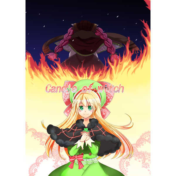Candle of witch [AVION(SAW)] Wonderland Wars