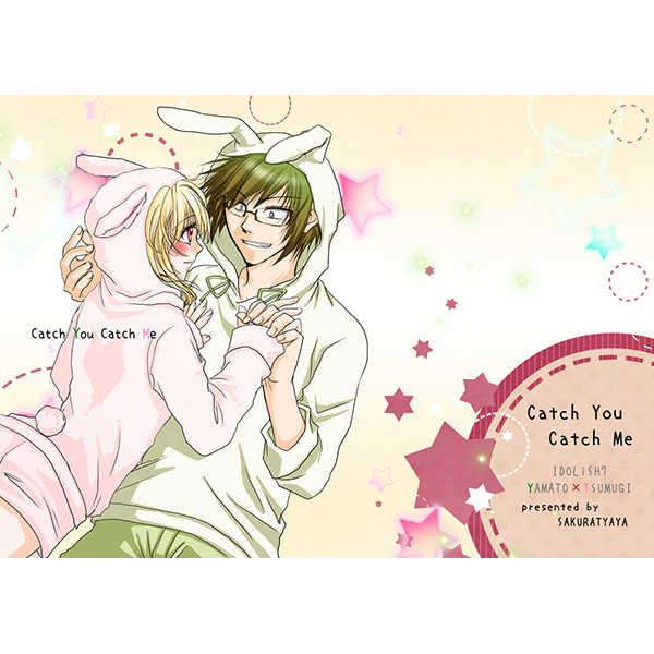 Catch You Catch Me [桜茶屋(ちい坊)] アイドリッシュセブン