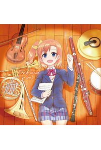 Orchestral μ'sic♪