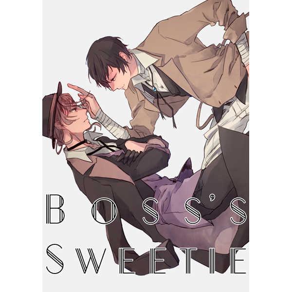 Boss's sweetie [とろあじ開き(魚肉)] 文豪ストレイドッグス