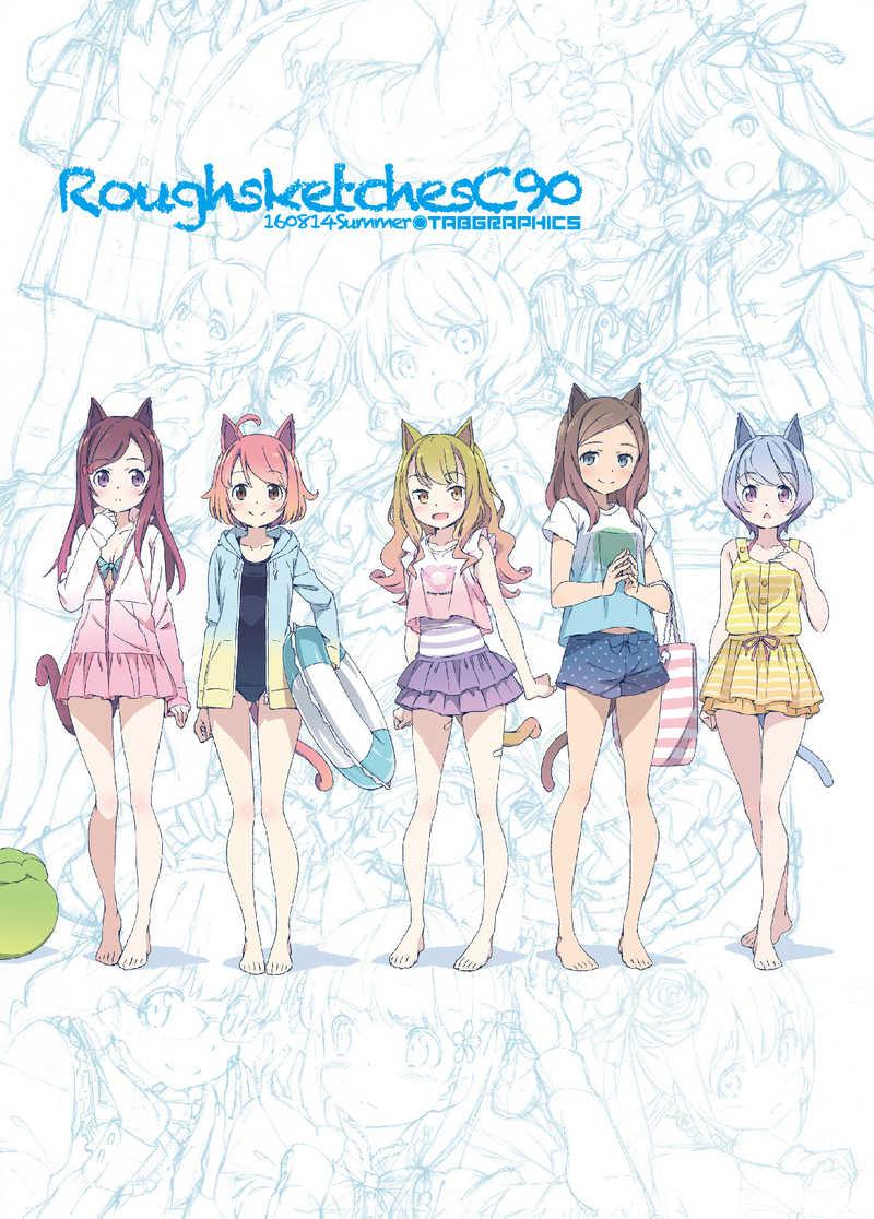 RoughsketchesC90