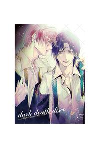 Dark Death Disco