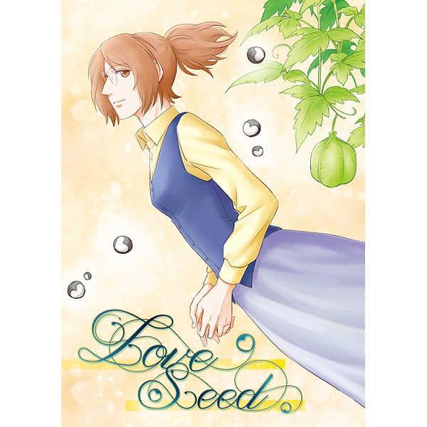 Love Seed [未熟堂書店(時任うたこ)] 進撃の巨人