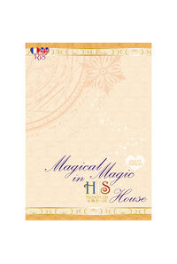 Magical Magic in HIS House ~MELTY MANGO~
