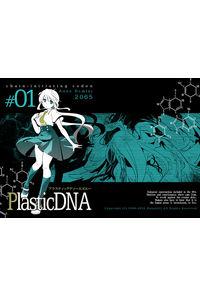 PlasticDNA#01