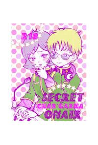 SECRET ONAIR
