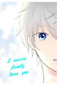 I wanna freely love you