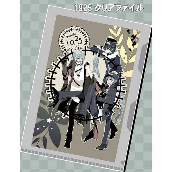 GENE★PAKA 1925 クリアファイル