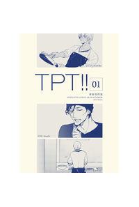 TPT!! 01