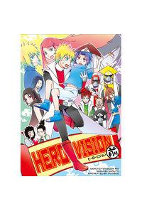 HERO VISION(前)
