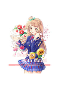 4 Seasons with Kotori
