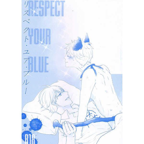 リスペクト・ユア・ブルー [THE OMEGA(こつぶはるか)] 黒子のバスケ