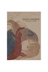 season standard
