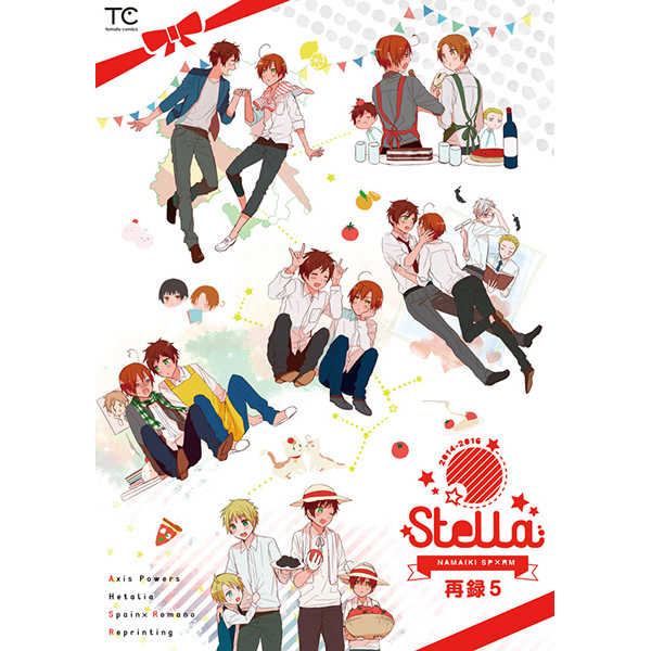 Stella [NAMAIKI(いあ)] ヘタリア