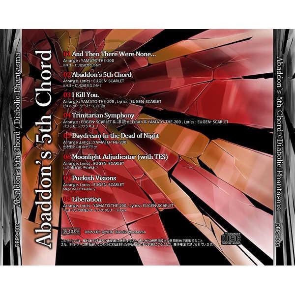 Abaddon's 5th Chord