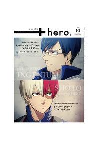 +hero