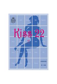 Kiss22