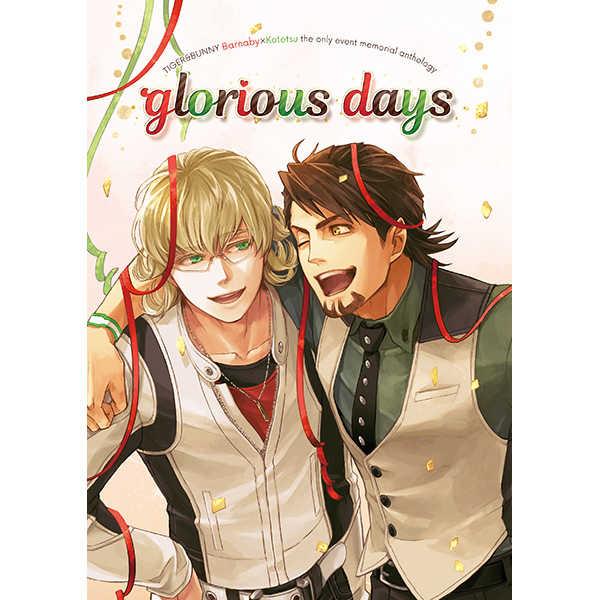 glorious days [cheerio(もちぬ)] TIGER & BUNNY