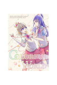 COLORFUL WORLD