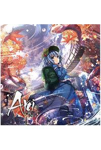 Aki-秋-