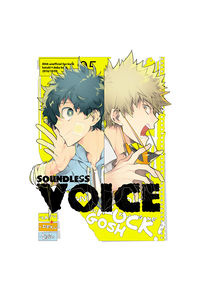 Soundless voice