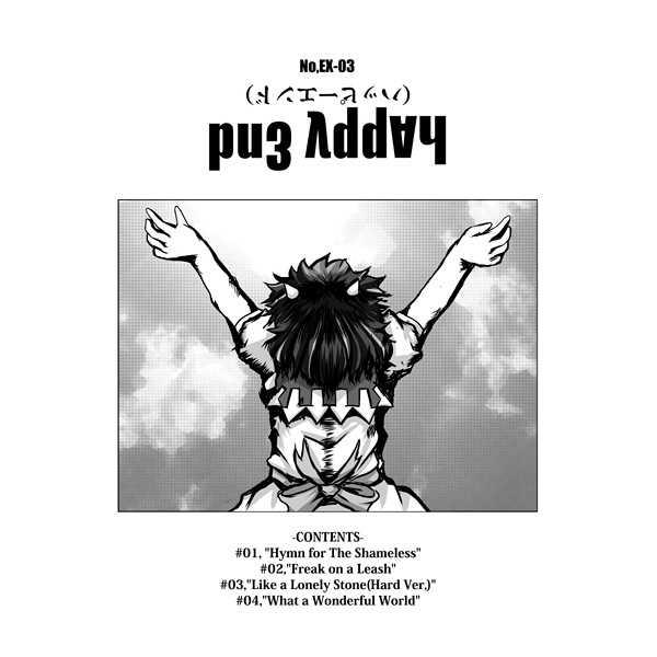 pu3 λdd∀Ч [フレキシ -flexi-(tog.)] 東方Project