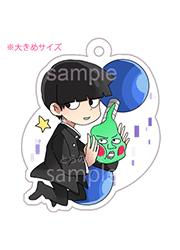 【おっきめ】茂夫のサイキックキーホルダー [Super.G.(yuyu)] モブサイコ100