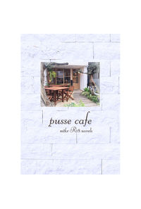 pusse cafe