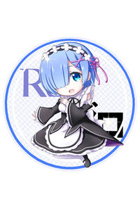 Re:ゼロから始める異世界生活 レム 缶バッジ