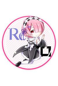 Re:ゼロから始める異世界生活 ラム 缶バッジ