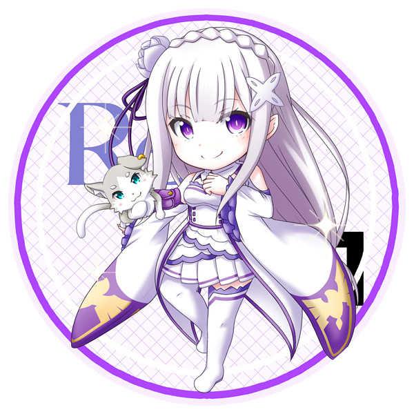 Re:ゼロから始める異世界生活 エミリア 缶バッジ