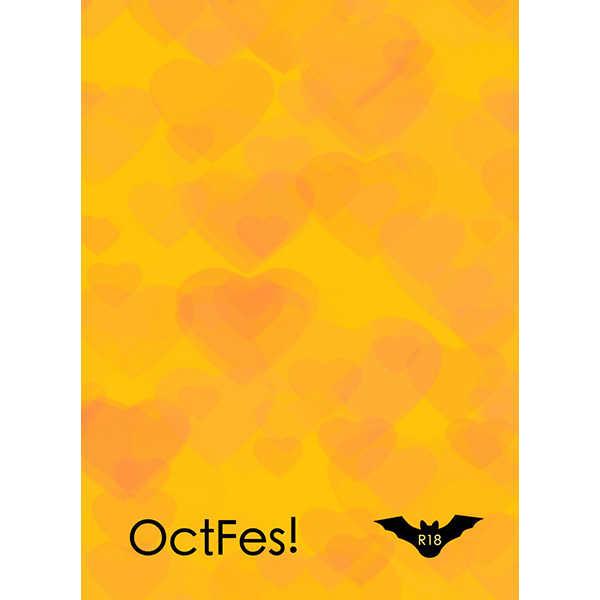 OctFes! [ACE PITCHER(花咲知博)] テニスの王子様