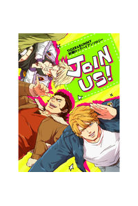 JOIN US!(折紙ロックハイアンソロジー)