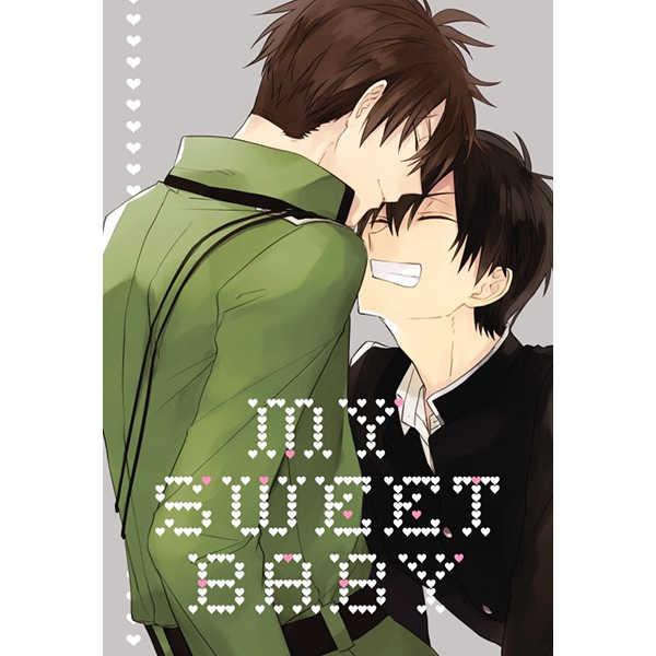 MY SWEET BABY [エスクレ(万)] まるマシリーズ