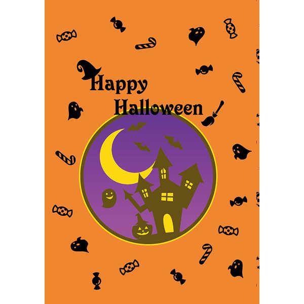 Happy Halloween [酔芙蓉(美影)] NARUTO