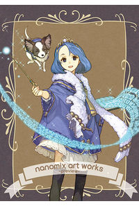 nanomix art works -preview-