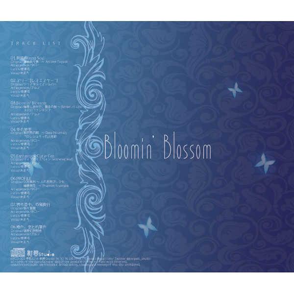 Bloomin' Blossom