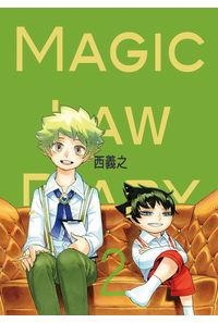 Magic Law Diary 2