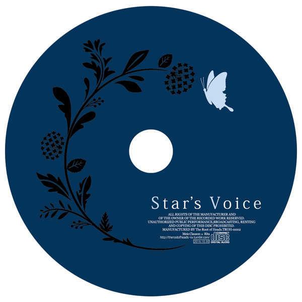 Star's Voice