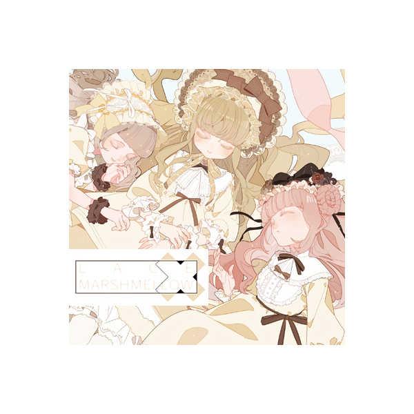 Lace × Marshmellow [正経同人(MOCA)] オリジナル