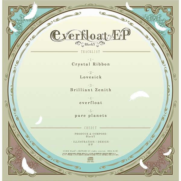 everfloat EP