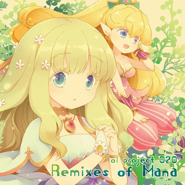 lol project 020:Remixes of Mana [lol project(たかな)] 聖剣伝説